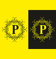 black yellow p initial letter in classic frame vector image vector image