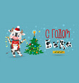 happy new year russian banner cute cow and ox vector image vector image