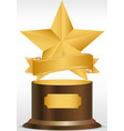 star award vector image