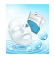 blue clay facial mask creative promo banner vector image vector image