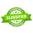 classified ribbon classified round green sign vector image vector image