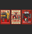 circus top tent arena with chapiteau performers vector image