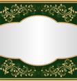 dark green background vector image vector image