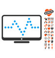 pulse chart icon with love bonus vector image vector image