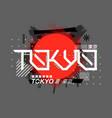 tokyo artwork for design merch t-shirt posters vector image