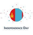 independence day of mongolia patriotic banner vector image vector image