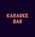 neon inscription of karaoke bar vector image