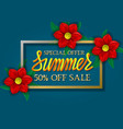 summer sale special offer golden and yellow vector image