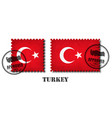 turkey or turkish flag pattern postage stamp with vector image