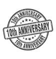 10th anniversary stamp anniversary round
