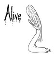 alive cartoon vector image
