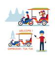 cambodia tuk tuk service for tourist angkor wat vector image vector image