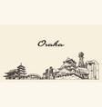 osaka skyline japan hand drawn city sketch vector image