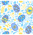 patterns with easter eggs vector image