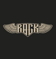 monochrome rock lettering vector image