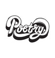 poetry handwritten lettering made in modern style vector image vector image