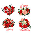 spring flower icon for mother day and wedding card vector image