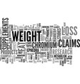 are weight loss supplements useful text vector image vector image