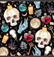 seamless magic pattern with supply for witchcraft vector image