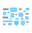 speech bubble set with short phrases vector image