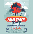 beach party retro summer poster or flyer vector image vector image