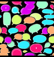bubble seamless pattern-06 vector image