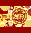 year yellow pigchinese lunar year poster vector image vector image