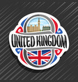logo for united kingdom vector image vector image