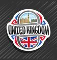 logo for united kingdom vector image