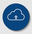 cloud technology sign white contour icon vector image vector image