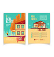 comfortable cottage ad brochure template vector image vector image