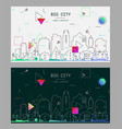 linear trendy of a big city vector image vector image