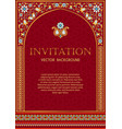 ornate invitation template in red and gold vector image vector image