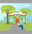 pet shop building in green park poster vector image vector image