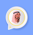 profile arab serious face chat support bubble male vector image vector image