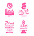 set 8 march greeting cards international women day vector image