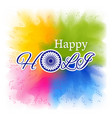 abstract colorful background holi festival vector image vector image