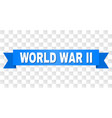 blue stripe with world war ii title vector image