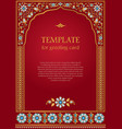 ornate template for greeting card vector image vector image