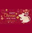 chinese new year greeting card template vector image