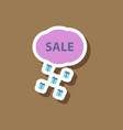 fashion patch sale sticker gift rain vector image vector image