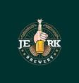 jerk brewing vector image