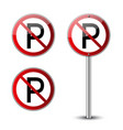 no parking signs vector image