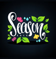 season sale lettering composition with images of vector image