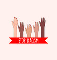 stop racism concept black live matter usa protest vector image vector image