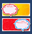 abstract lovely horizontal banners vector image