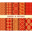 chinese pattern set vector image vector image