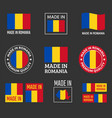 made in romania icon set product labels of vector image vector image