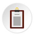medical order clipboard icon circle vector image