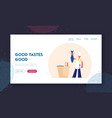 seafood meal cooking website landing page young vector image vector image